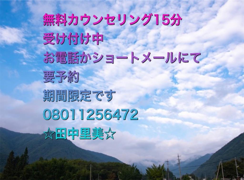 f:id:satomi-tanaka:20211003233239j:image