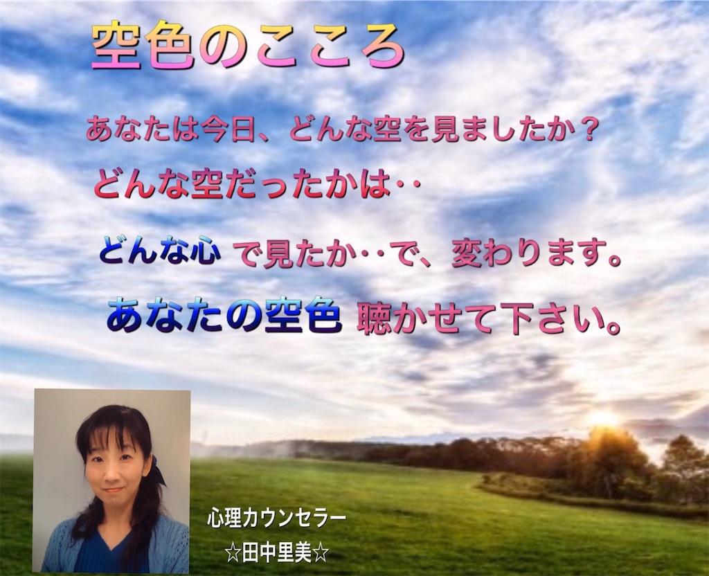 f:id:satomi-tanaka:20211008190907j:image