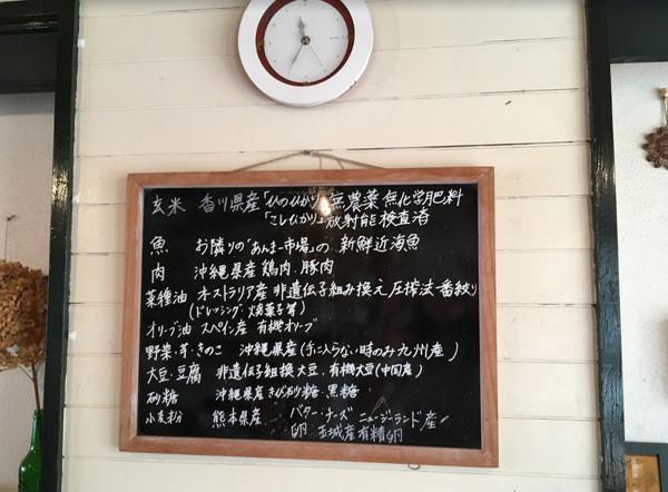 f:id:satomi77:20171110141111j:plain