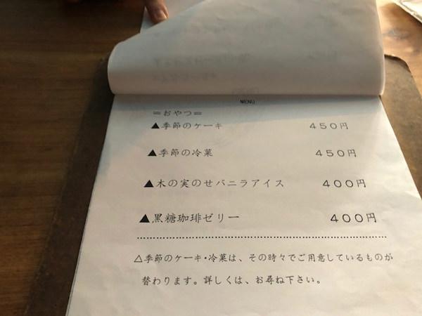 f:id:satomi77:20180530094756j:plain