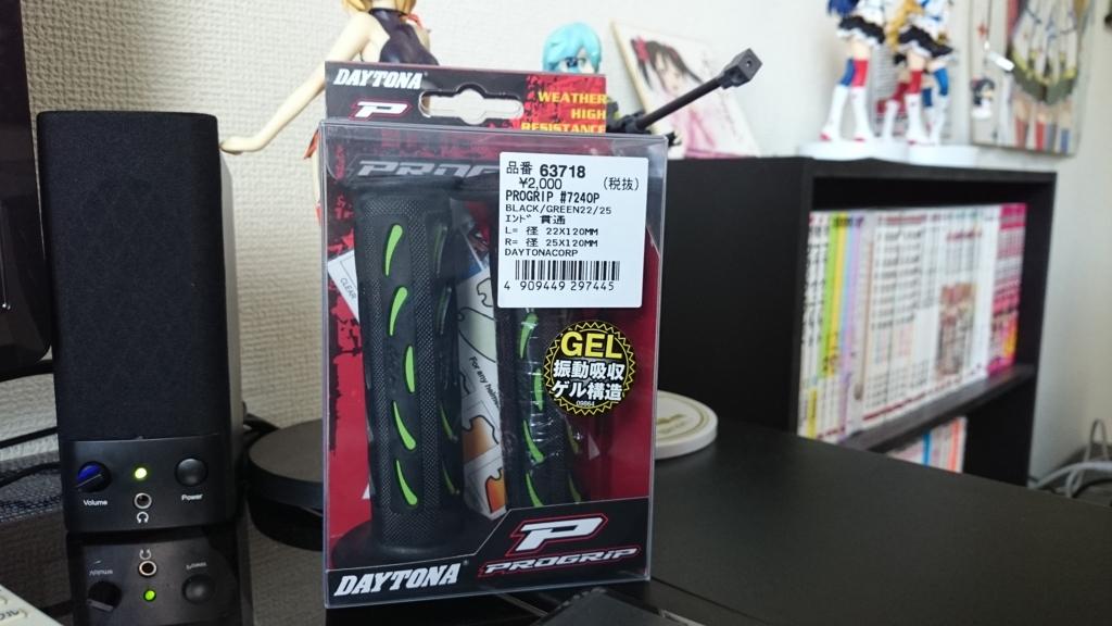 f:id:satomi_com:20150714215311j:plain