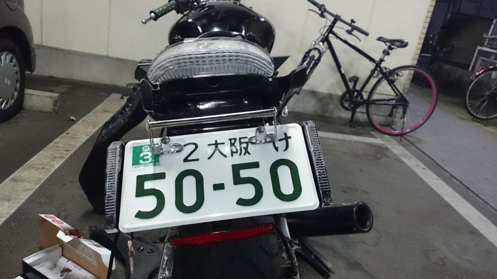 f:id:satomi_com:20150724010816j:plain