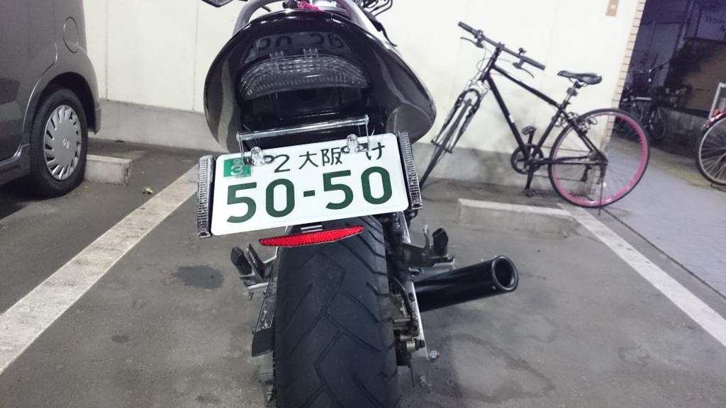 f:id:satomi_com:20150724012749j:plain