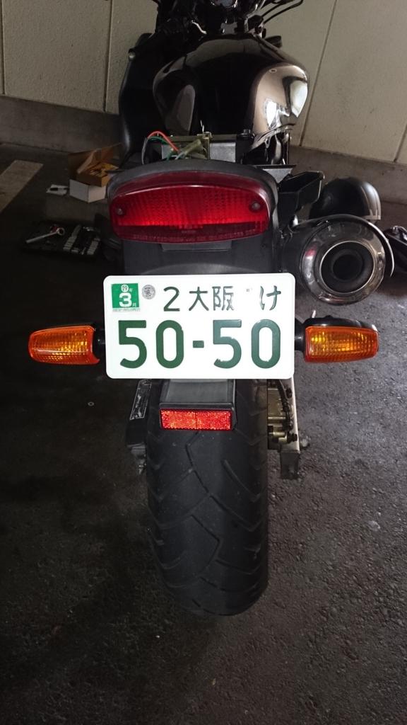 f:id:satomi_com:20150724012945j:plain