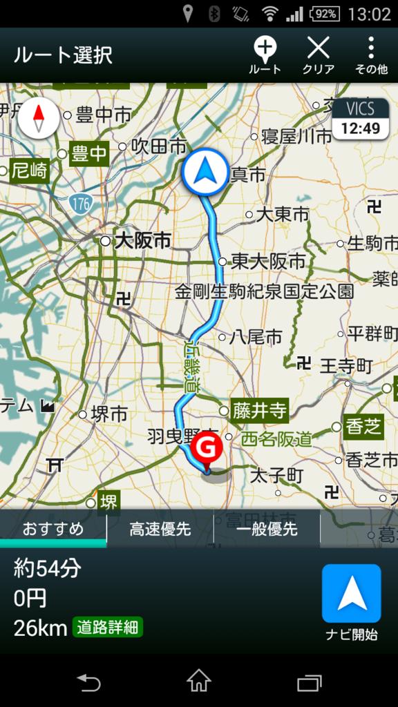 f:id:satomi_com:20150726182611p:plain