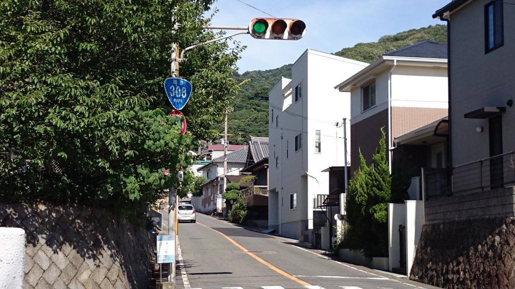 f:id:satomi_com:20150726190924j:plain