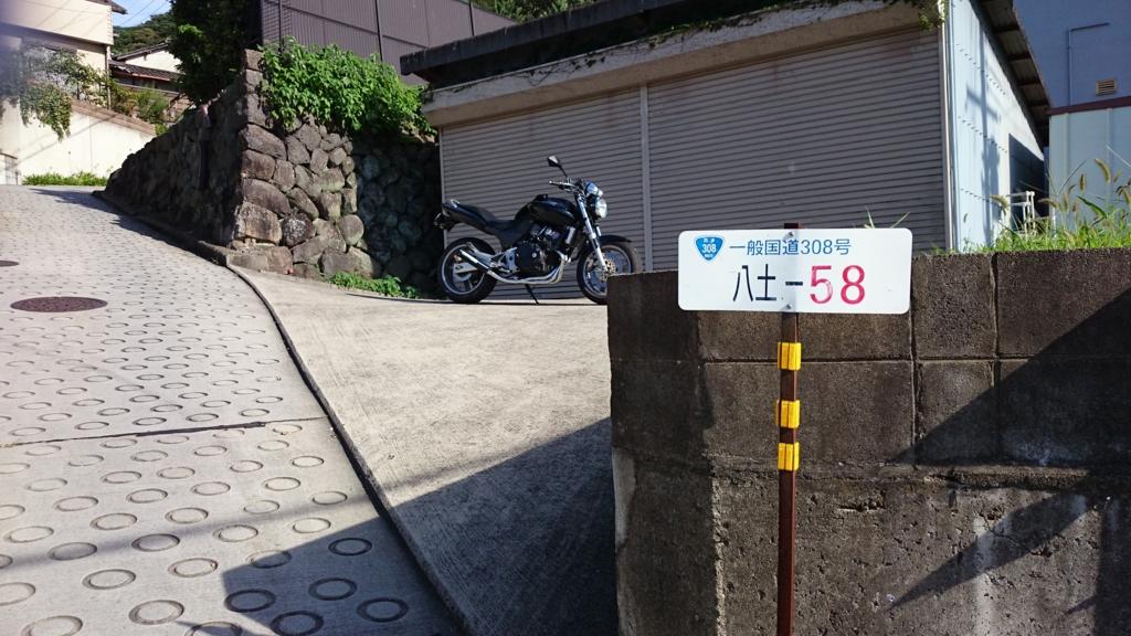 f:id:satomi_com:20150726201412j:plain