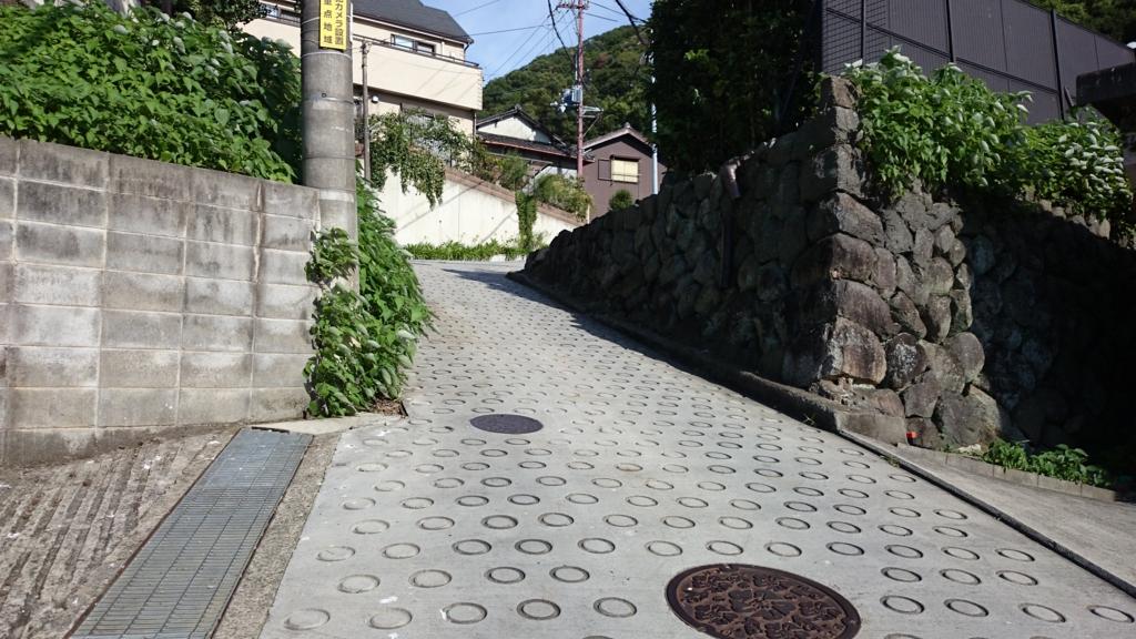 f:id:satomi_com:20150726201456j:plain