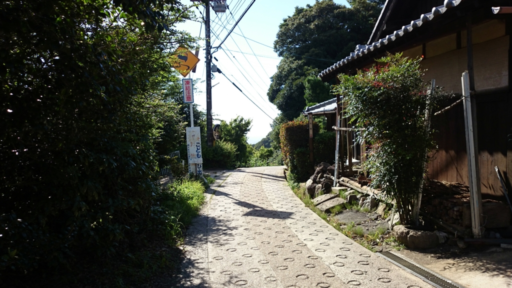 f:id:satomi_com:20150726203401j:plain