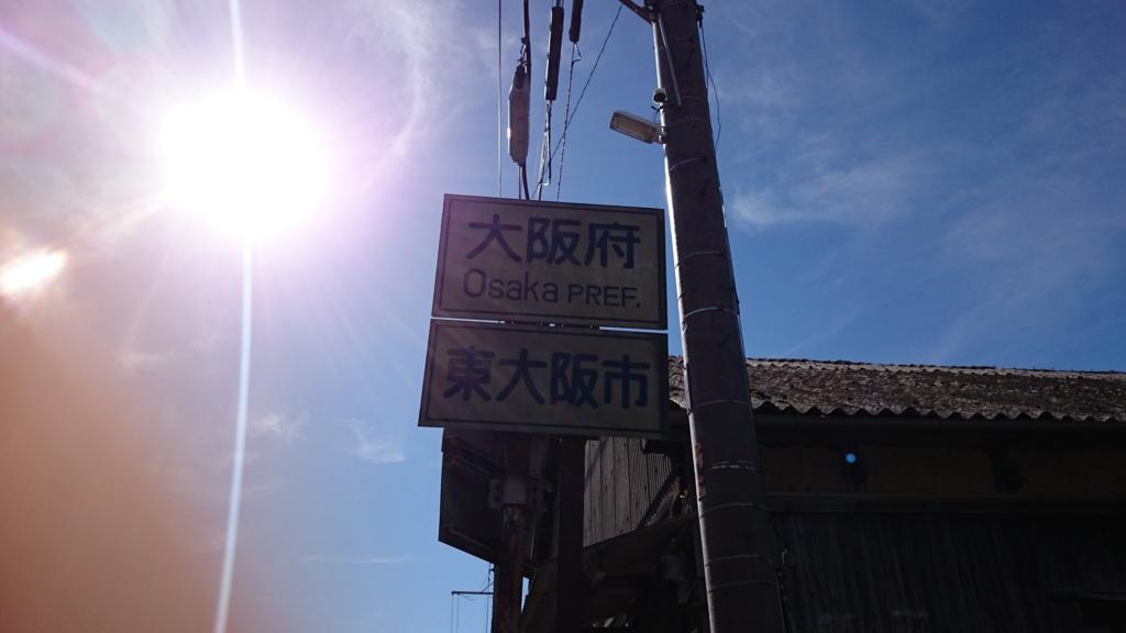 f:id:satomi_com:20150726204141j:plain