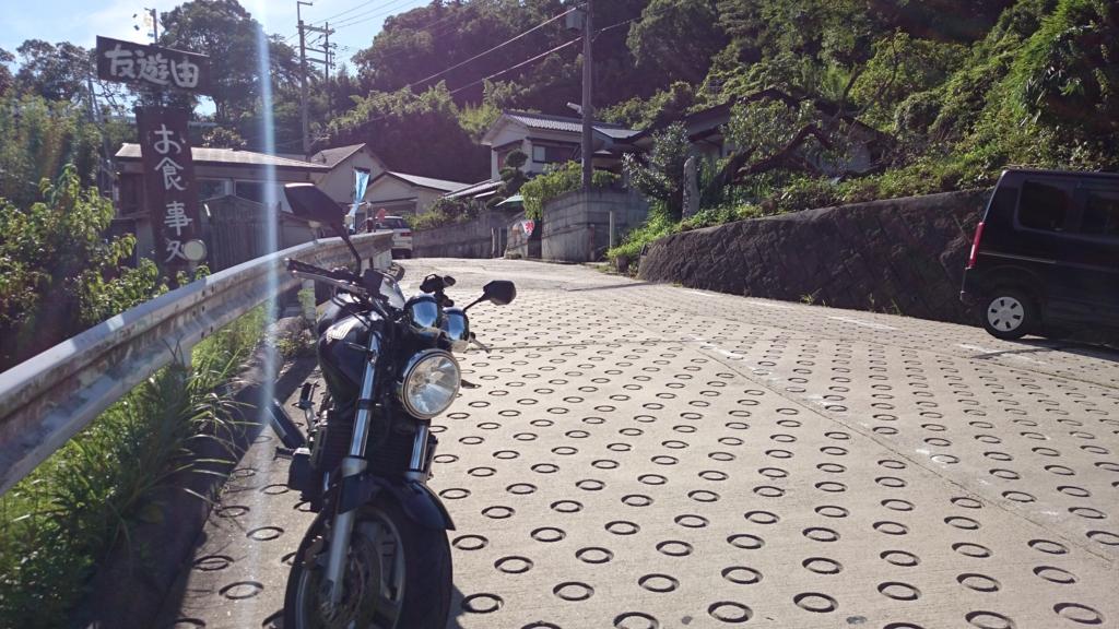 f:id:satomi_com:20150726210220j:plain