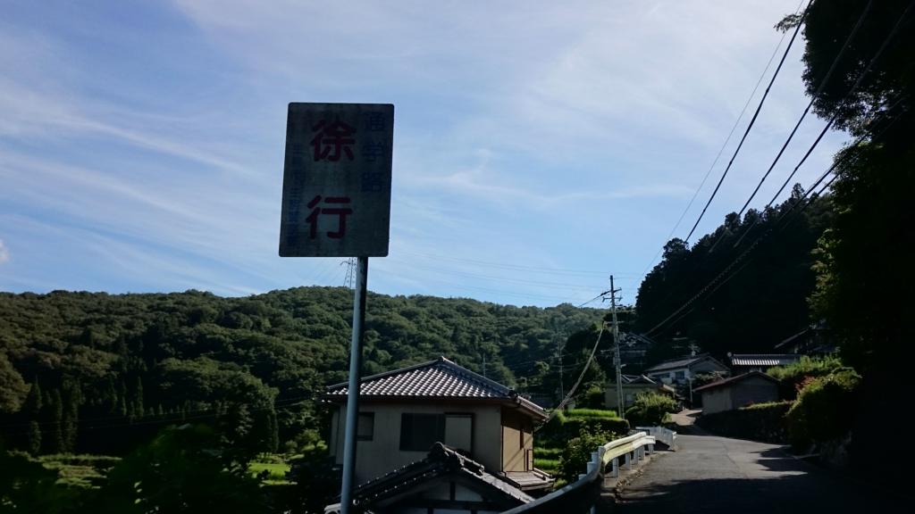 f:id:satomi_com:20150726210436j:plain