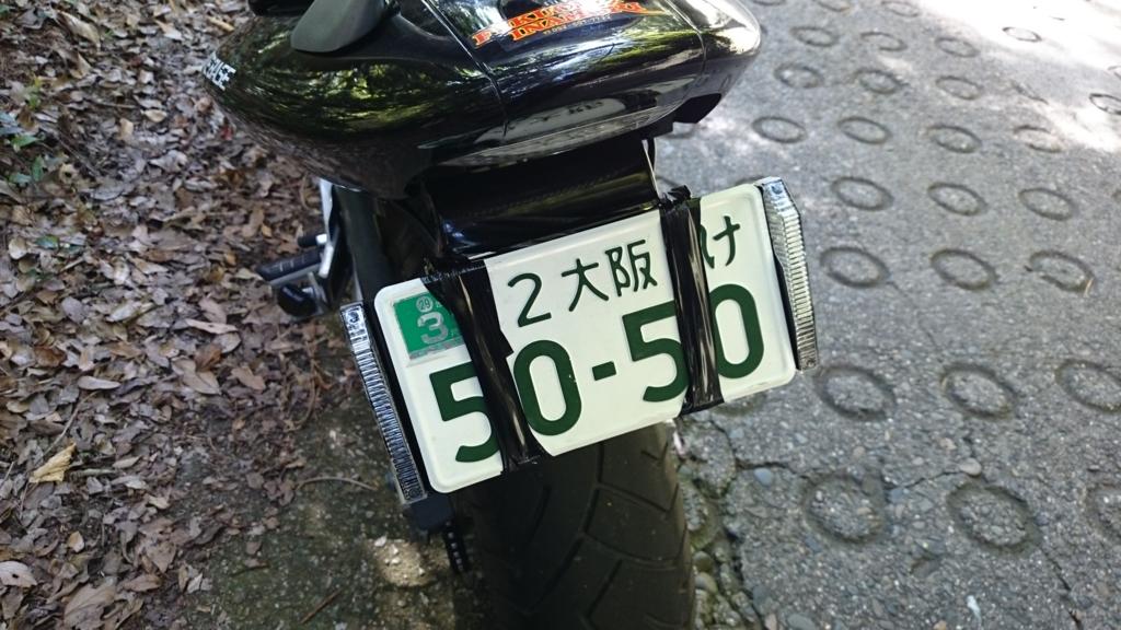 f:id:satomi_com:20150726234331j:plain
