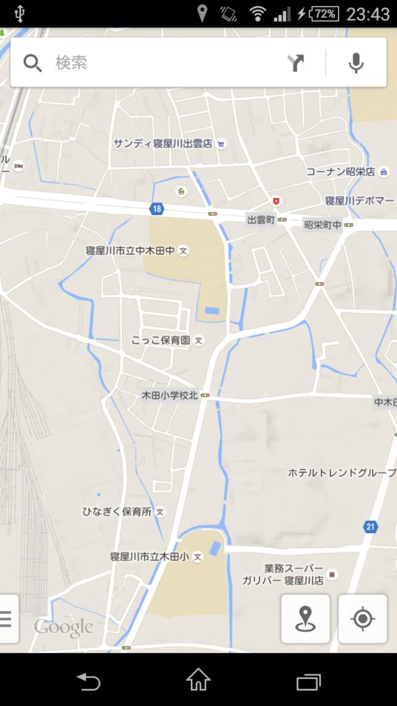 f:id:satomi_com:20151031234650p:plain