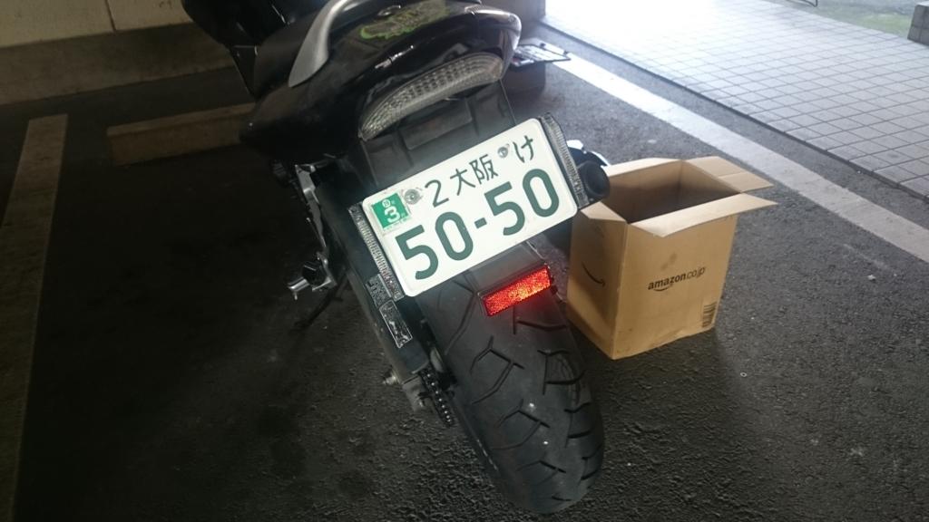f:id:satomi_com:20151101003508j:plain