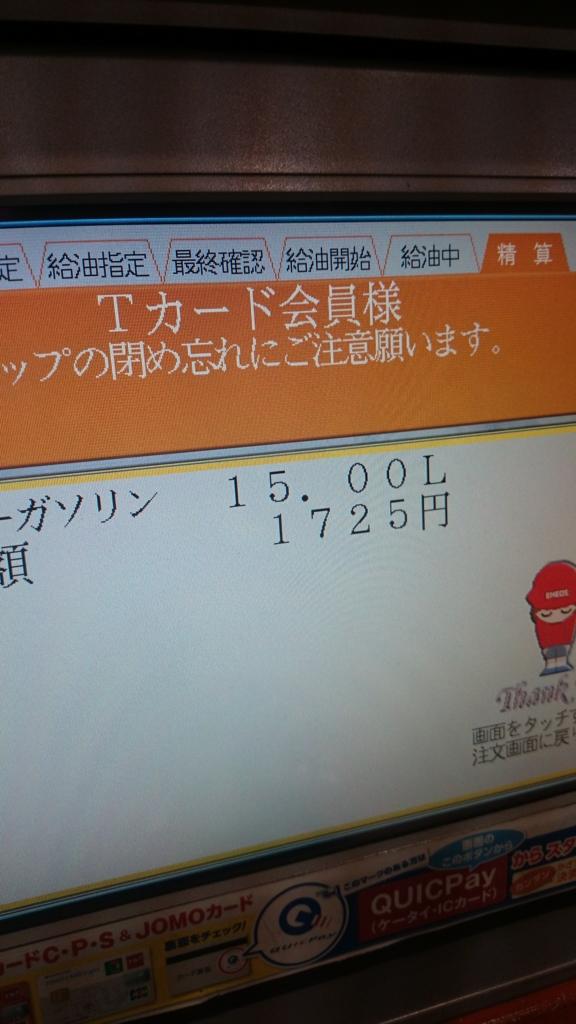 f:id:satomi_com:20151230223840j:plain