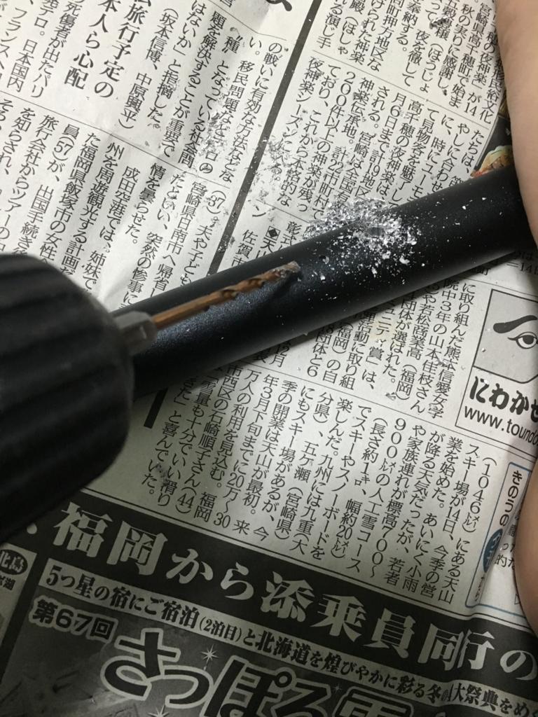 f:id:satomi_com:20160221233439j:plain