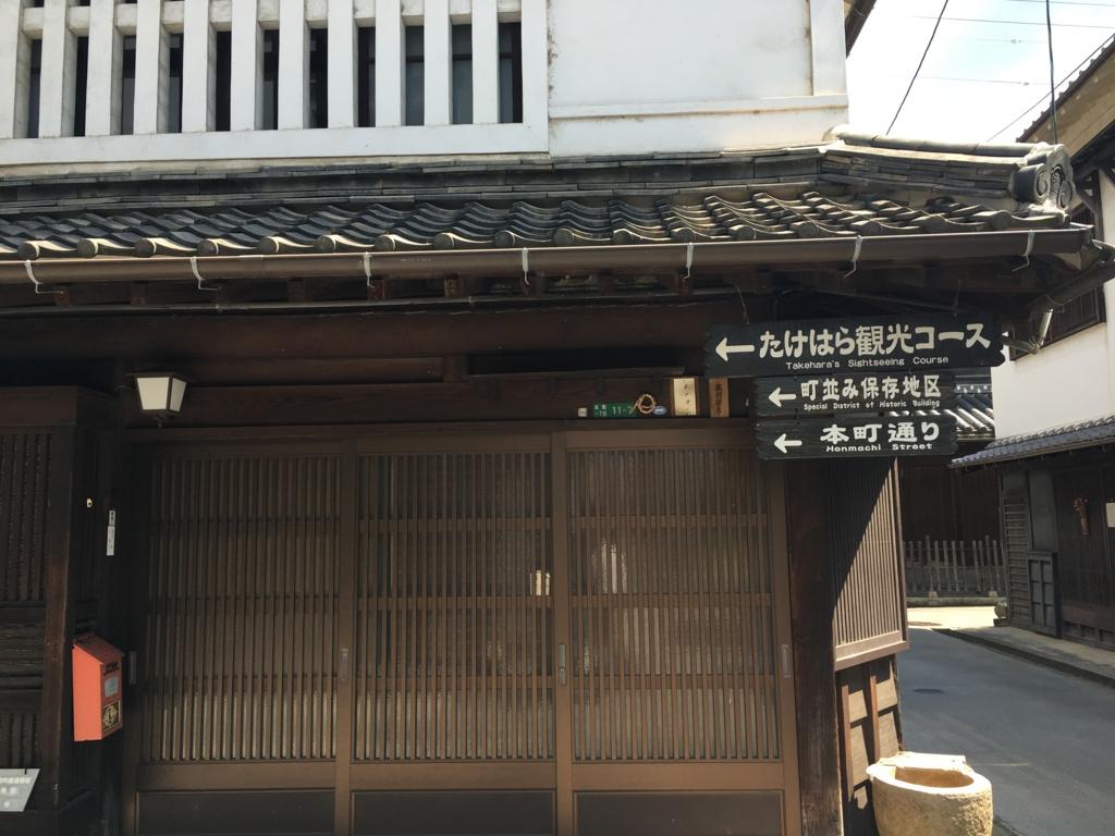 f:id:satomi_com:20160903221019j:plain