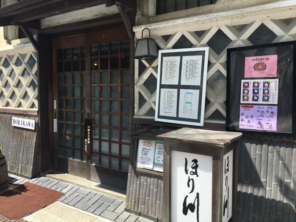 f:id:satomi_com:20160903221315j:plain