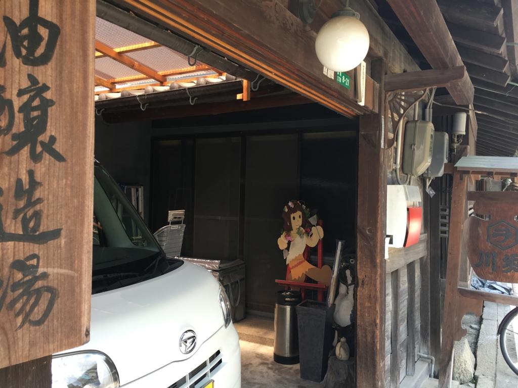 f:id:satomi_com:20160903223618j:plain