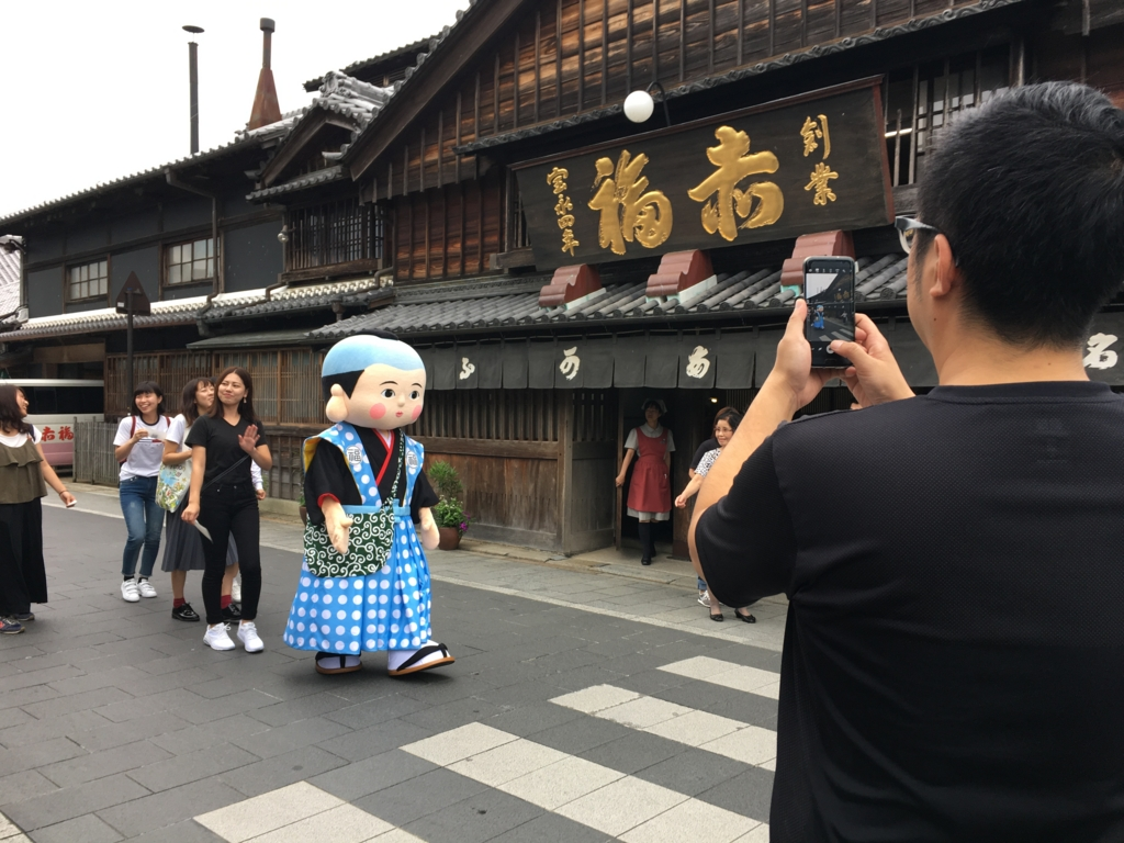 f:id:satomi_com:20161008041113j:plain