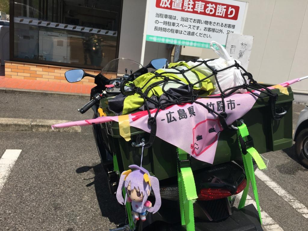 f:id:satomi_com:20161027052933j:plain