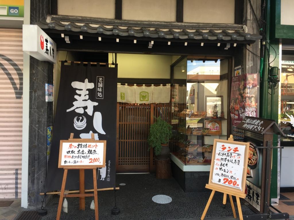 f:id:satomi_com:20161101122700j:plain
