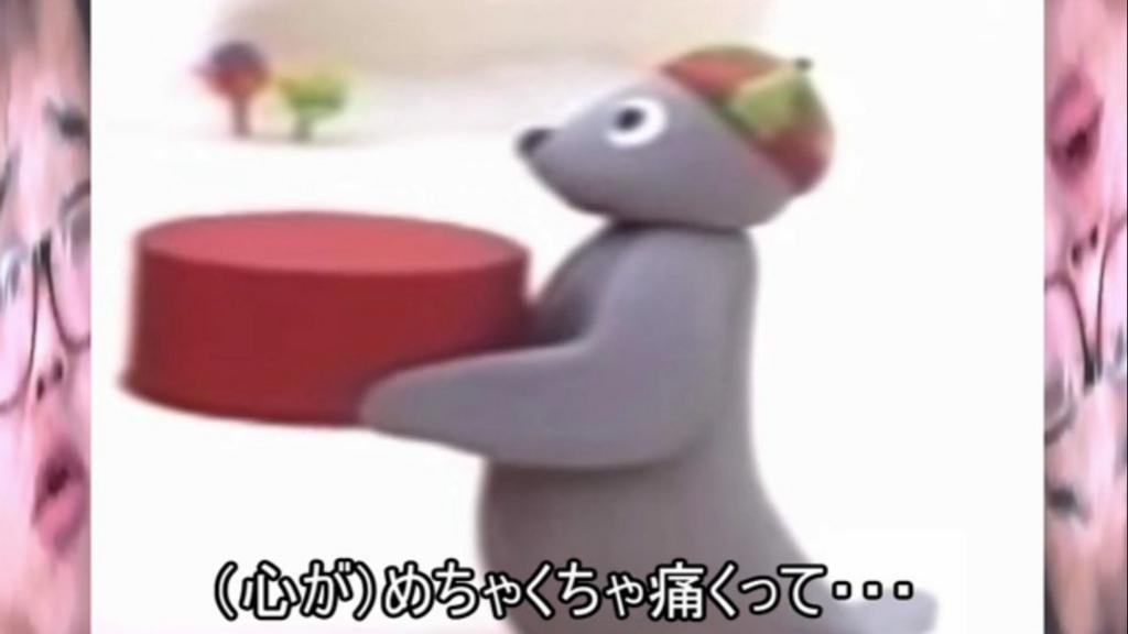 f:id:satomi_com:20170327122401j:plain