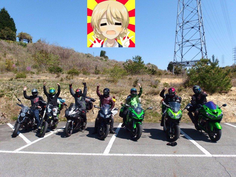 f:id:satomi_com:20170426031226j:plain