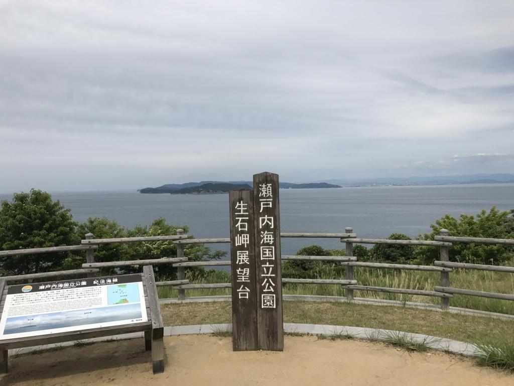 f:id:satomi_com:20170606205637j:plain