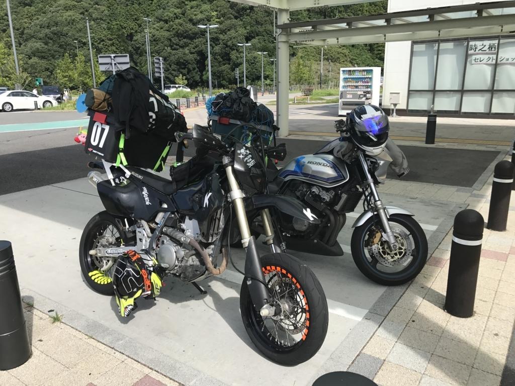 f:id:satomi_com:20170917155048j:plain