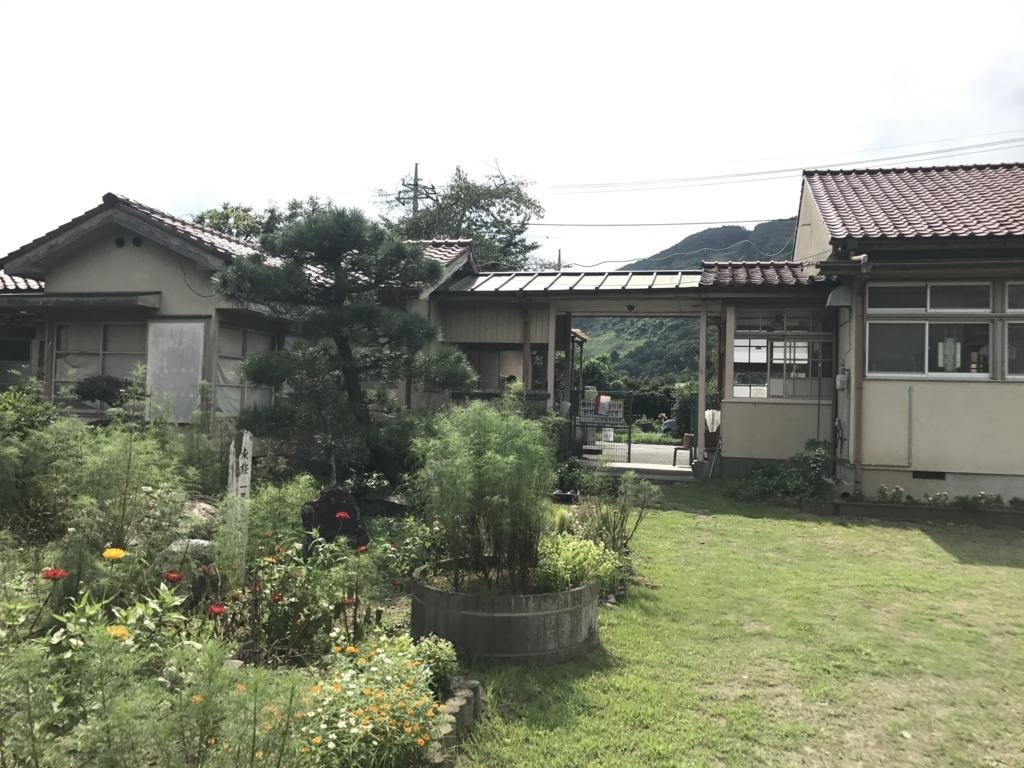 f:id:satomi_com:20170929112701j:plain