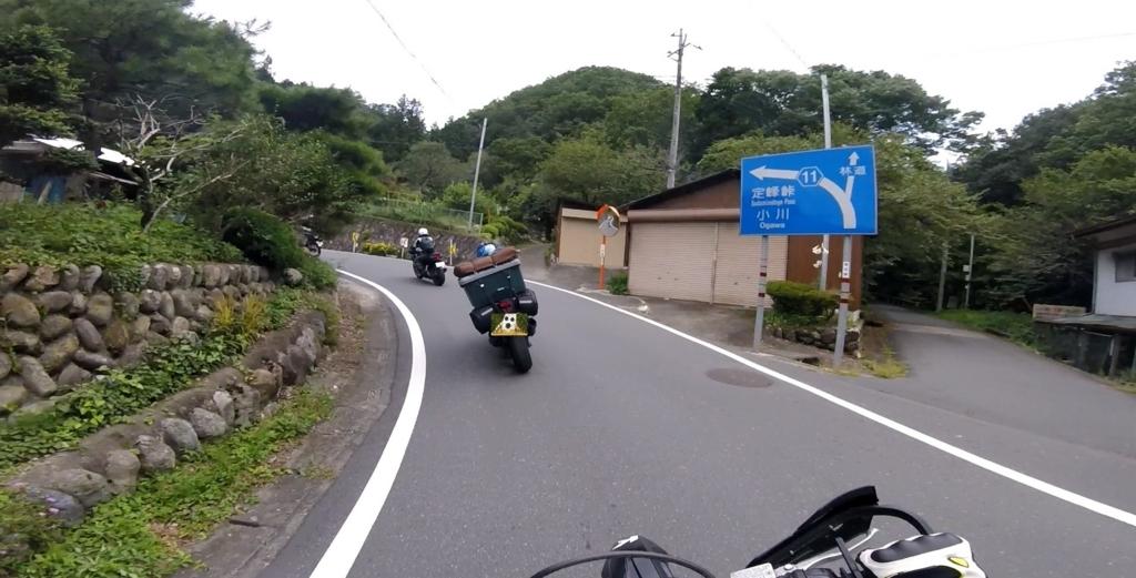 f:id:satomi_com:20170929115105j:plain