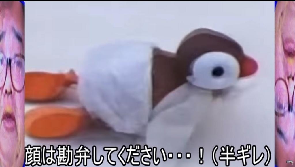 f:id:satomi_com:20171123212916j:plain