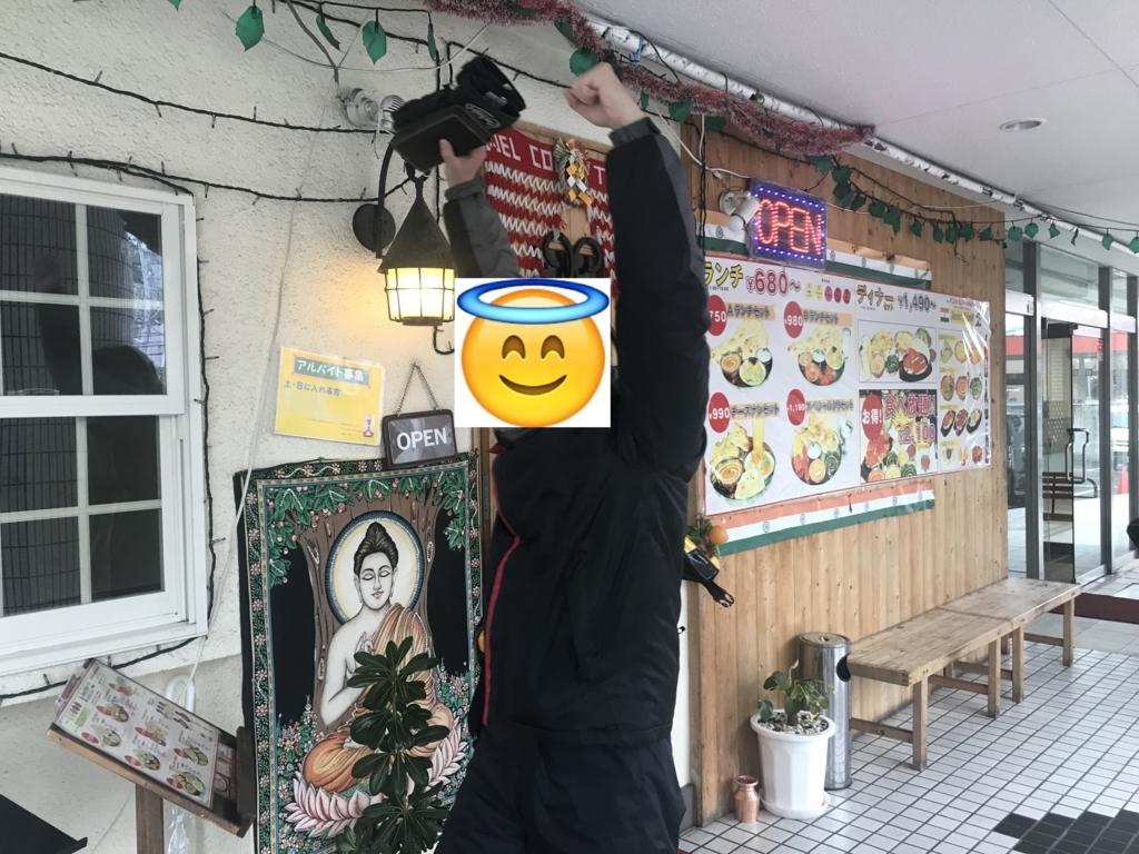 f:id:satomi_com:20180105222803j:plain