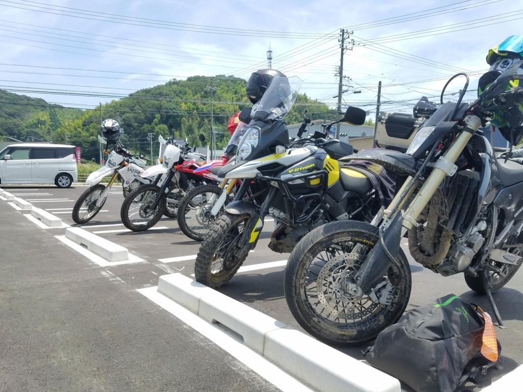 f:id:satomi_com:20180717191337j:plain