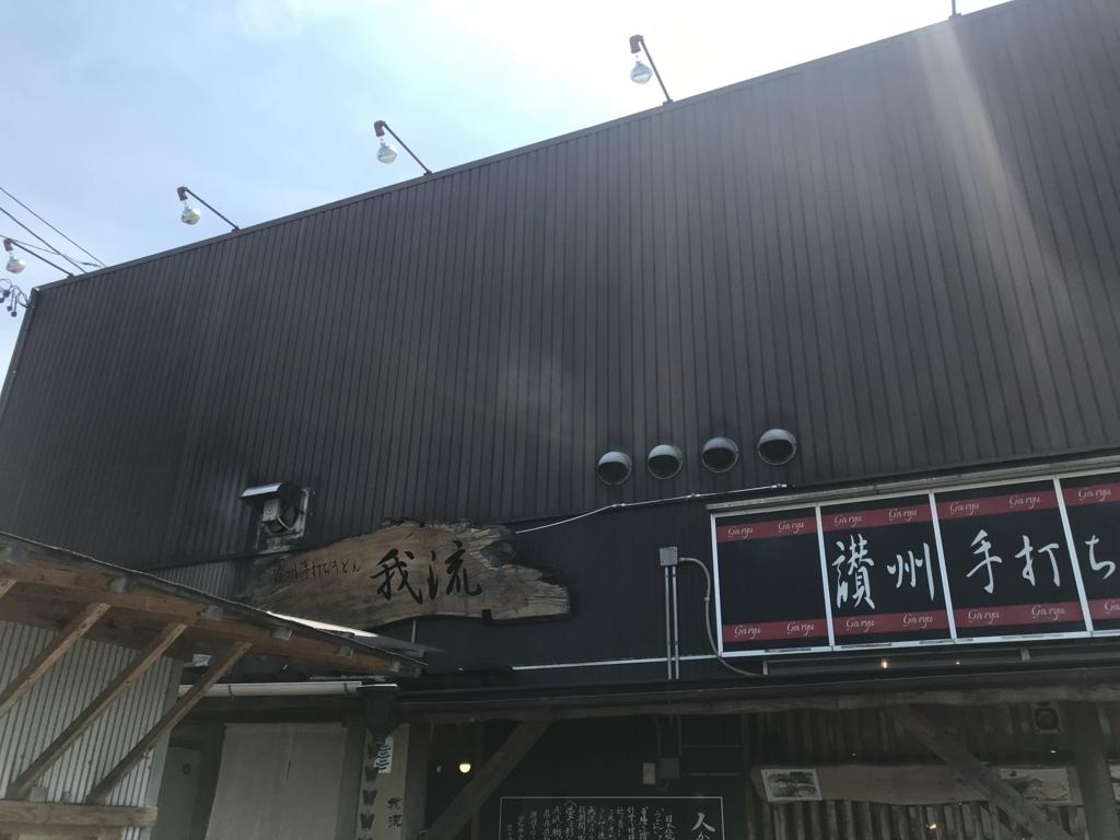 f:id:satomi_com:20180717191827j:plain