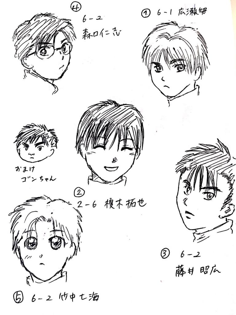 f:id:satomi_manga_hon:20180214121821j:plain