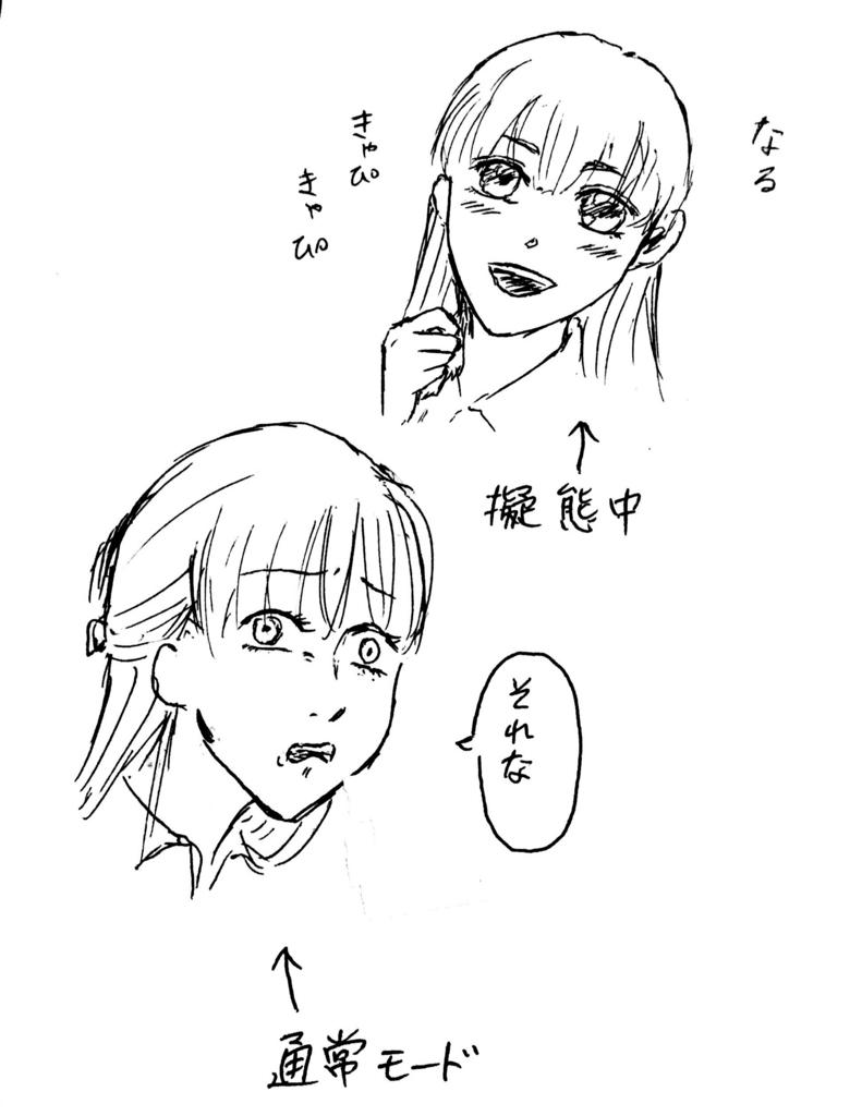 f:id:satomi_manga_hon:20180215095339j:plain
