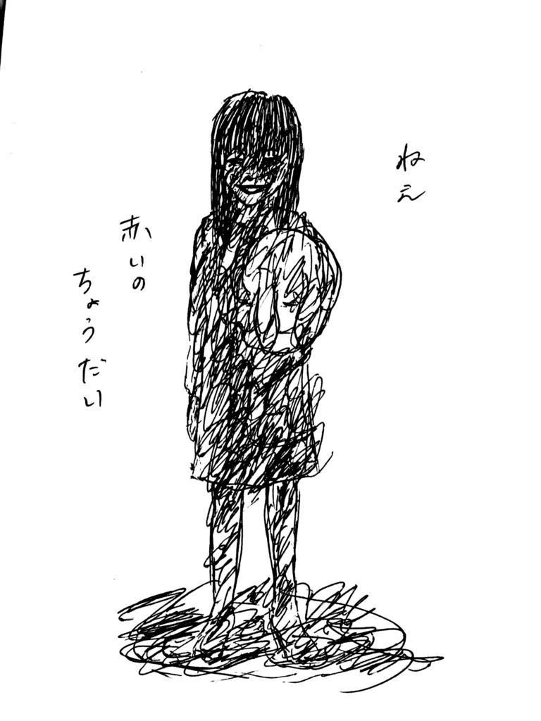 f:id:satomi_manga_hon:20180215102755j:plain
