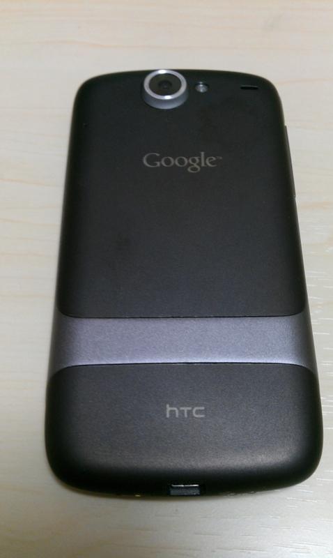 20120714201111