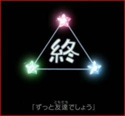 f:id:satomies:20120317162520j:image:right