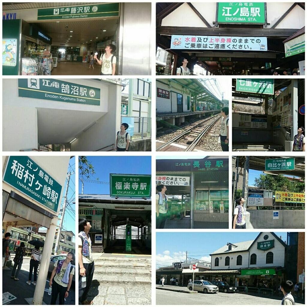 f:id:satomoyahiro:20170802183533j:plain