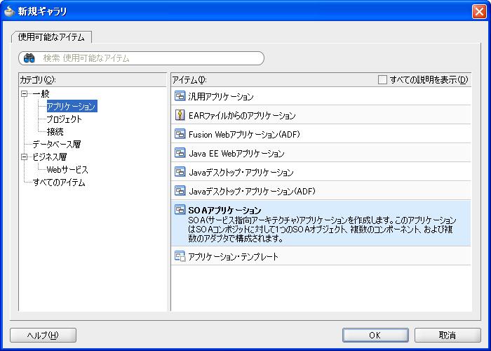 f:id:satonaoki:20090714215150p:image