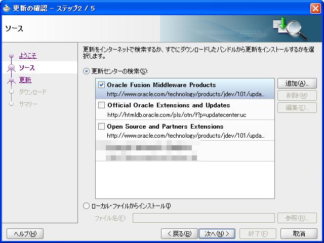 f:id:satonaoki:20090714220212p:image