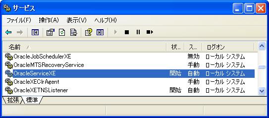 f:id:satonaoki:20090714233430p:image