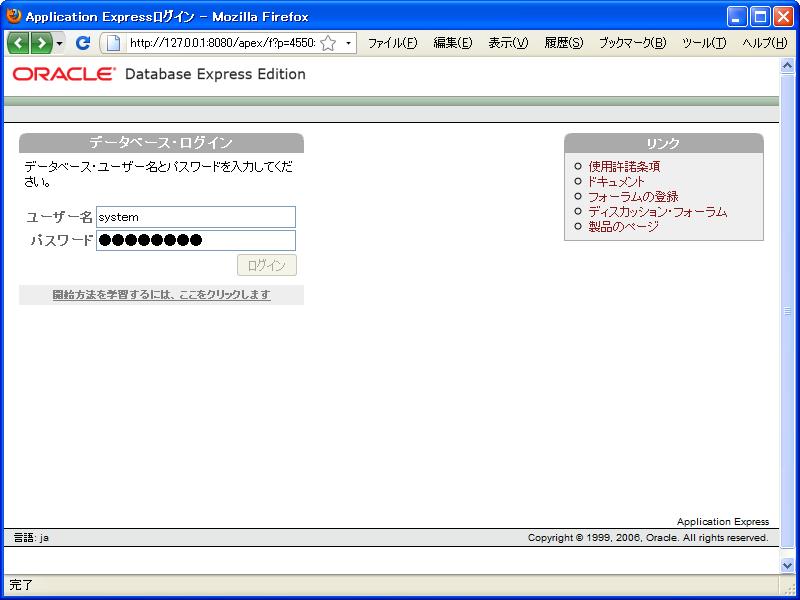 f:id:satonaoki:20090714233431p:image