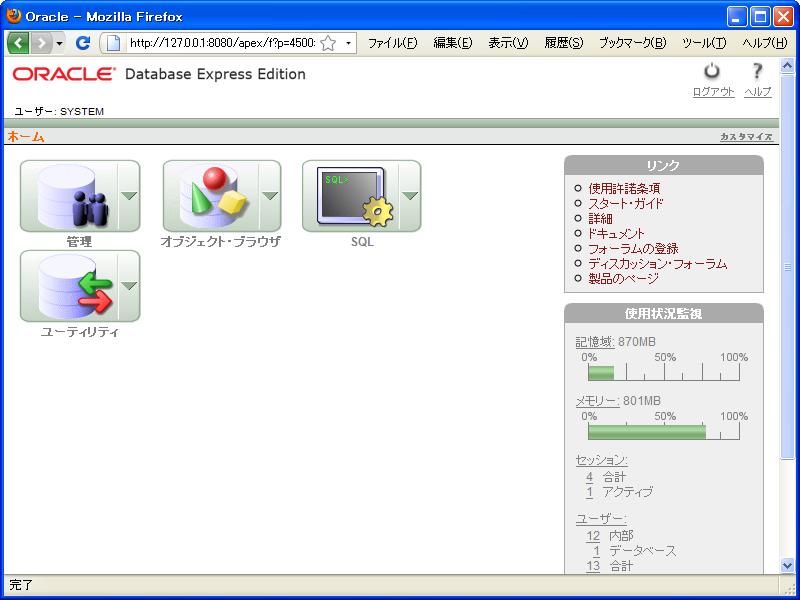 f:id:satonaoki:20090714233432p:image