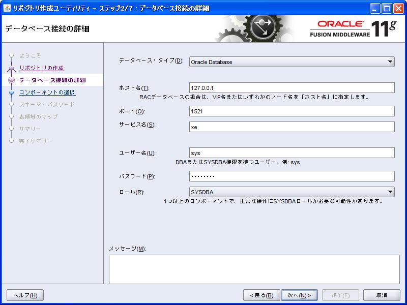 f:id:satonaoki:20090714233433p:image