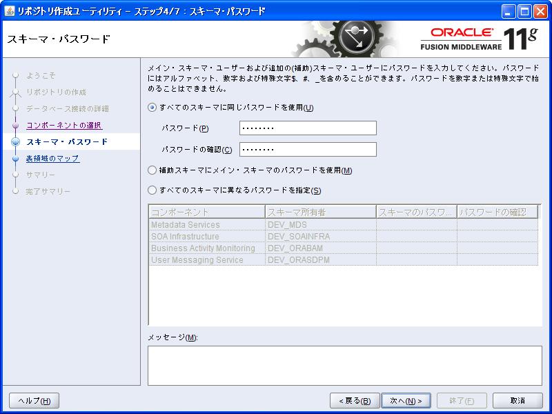 f:id:satonaoki:20090714233436p:image